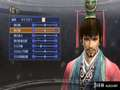 《真三国无双6 帝国》PS3截图-17