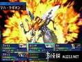 《真女神转生 恶魔召唤师 灵魂黑客》3DS截图-23