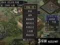 《三国志9 威力加强版》PSP截图-27