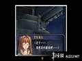 《英雄传说6 空之轨迹SC》PSP截图-12