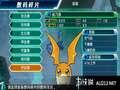 《数码暴龙大冒险》PSP截图-7