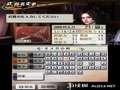 《战国无双 历代记2nd》3DS截图-38