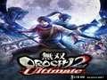 《无双大蛇2 究极版》PS4截图-65