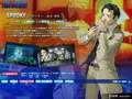 《真女神转生 恶魔召唤师 灵魂黑客》3DS截图-37