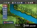 《三国志3(PS1)》PSP截图-4