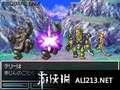 《勇者斗恶龙6 幻之大地》NDS截图-45