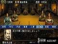 《信长之野望 苍天录 威力加强版》PSP截图-3