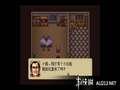 《大航海时代外传(PS1)》PSP截图-28