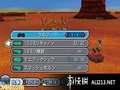 《重装机兵4 月光歌姬》3DS截图-2