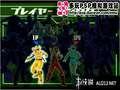 《忍风战队(PS1)》PSP截图-2