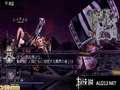 《无双大蛇2 特别版》PSP截图-30