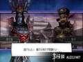 《无双大蛇 蛇魔再临 增值版》PSP截图-75
