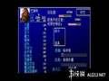《最终幻想7 国际版(PS1)》PSP截图-34
