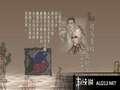 《三国志 7》PSP截图-16