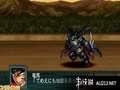 《第二次超级机器人大战Z 再世篇》PSP截图-55