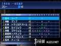 《真女神转生 恶魔召唤师 灵魂黑客》3DS截图-80