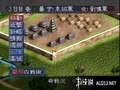 《三国志3(PS1)》PSP截图-3