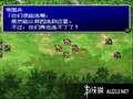 《最终幻想2 中文版(PS1)》PSP截图-2