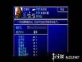 《最终幻想7 国际版(PS1)》PSP截图-99