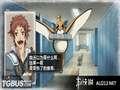 《战场女武神2 加利亚王立士官学校》PSP截图-14