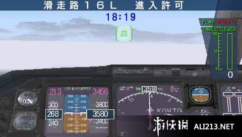 《飞机go》psp截图