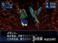 《真女神转生 恶魔召唤师 灵魂黑客》3DS截图-79