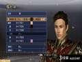 《真三国无双6 帝国》PS3截图-175