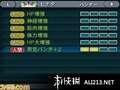 《重装机兵4 月光歌姬》3DS截图-10