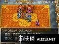 《勇者斗恶龙6 幻之大地》NDS截图-24