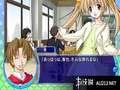 《秋之回忆 雨后》PSP截图-2
