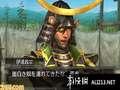 《战国无双 历代记2nd》3DS截图-31