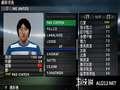 《实况足球2011》PSP截图-5