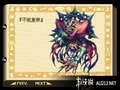 《圣剑传说 玛娜传奇(PS1)》PSP截图-5