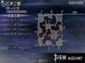 《无双大蛇 蛇魔再临 增值版》PSP截图-12