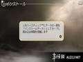 《无双大蛇 蛇魔再临 增值版》PSP截图-58