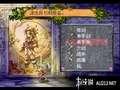 《圣剑传说 玛娜传奇(PS1)》PSP截图-13