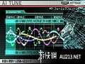 《装甲核心 方程式前线》PSP截图-9