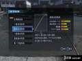 《如龙 维新》PS4截图-155