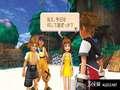 《王国之心HD 1.5 Remix》PS3截图-50