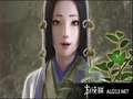 《无双大蛇2 特别版》PSP截图-5