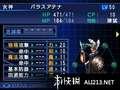 《真女神转生 恶魔召唤师 灵魂黑客》3DS截图-54
