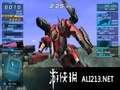 《装甲核心 方程式前线》PSP截图-40