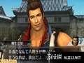 《战国无双 历代记2nd》3DS截图-24