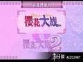 《樱花大战 1+2》PSP截图-16