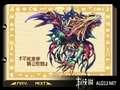 《圣剑传说 玛娜传奇(PS1)》PSP截图-4