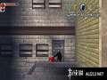 《蜘蛛侠 暗影之网》PSP截图-9