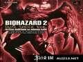 《生化危机2 真噩梦地狱2012重制版(PS1)》PSP截图-41