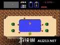《塞尔达传说(VC)》3DS截图-3