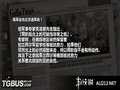 《战场女武神2 加利亚王立士官学校》PSP截图-26