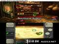 《塞尔达传说 时之笛3D》3DS截图-64